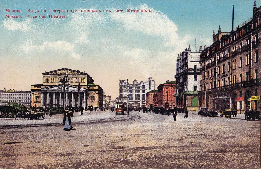Вид на Театральную площадь от гостиницы «Метрополь»