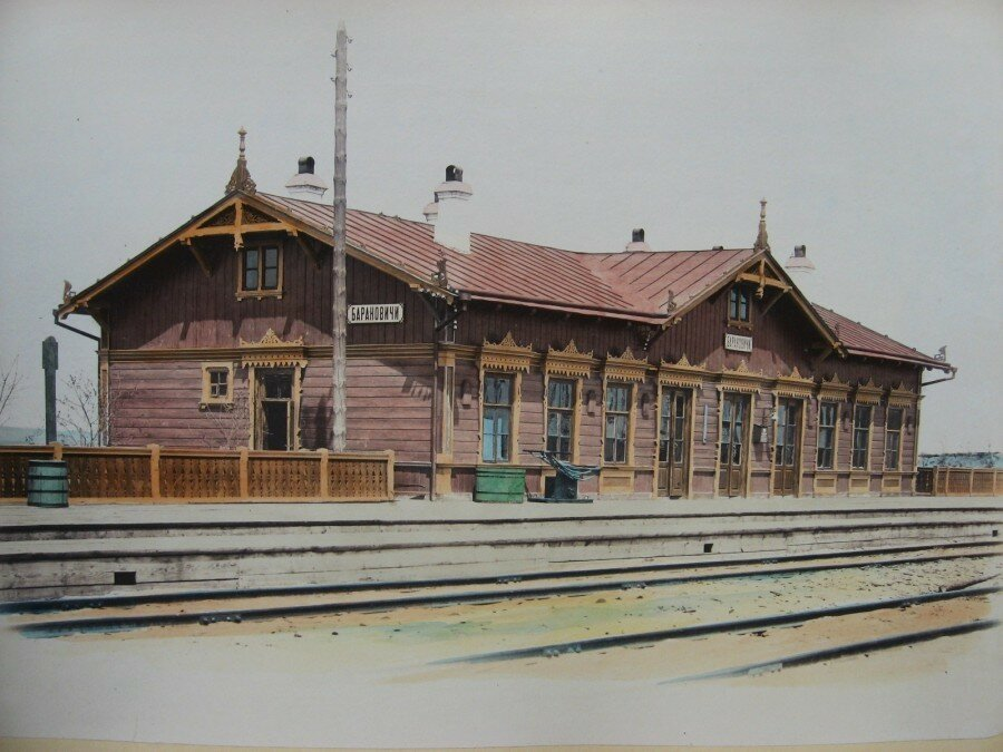 9. Станция Барановичи