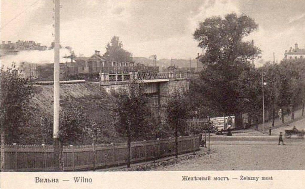 Железный мост. 1910