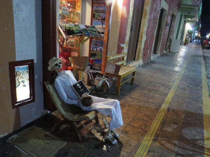 Мексика, Кампече _240.JPG