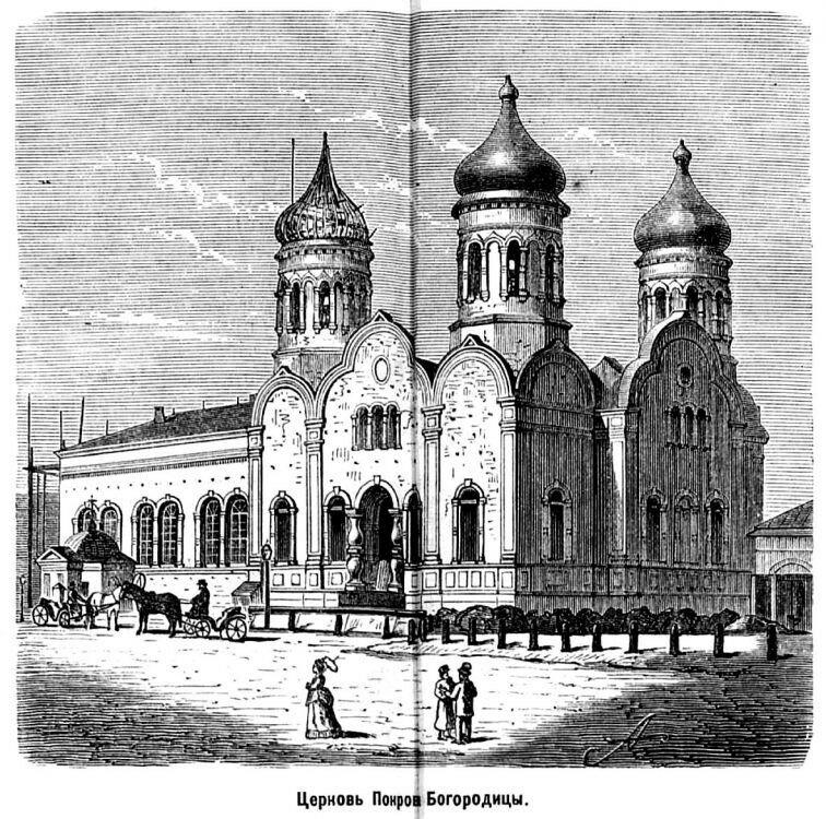 1874 Орёл. Церковь Покрова Пресвятой Богородицы. Всемирная иллюстрация.jpg