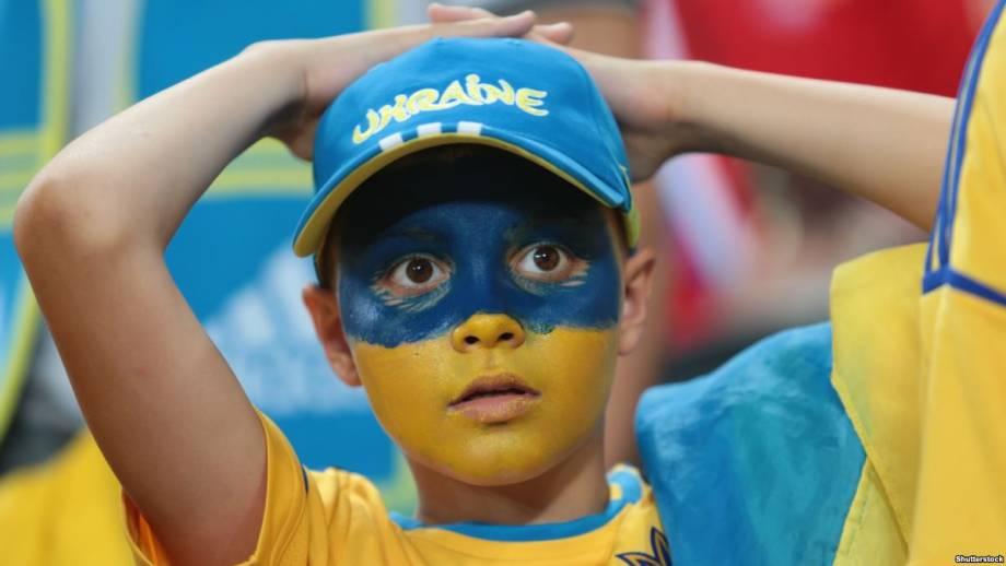 Сборная Украины по футболу сыграла с Саудовской Аравией вничью