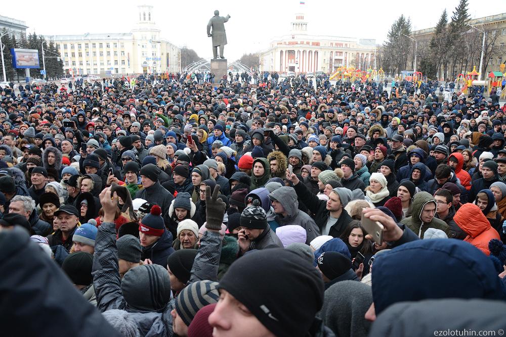 Митинг на кемеровской площади. Пост Обновляется
