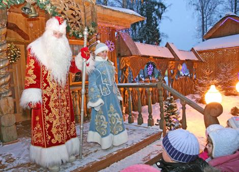 Открытка. День Рождения Деда Мороза. Поздравляем