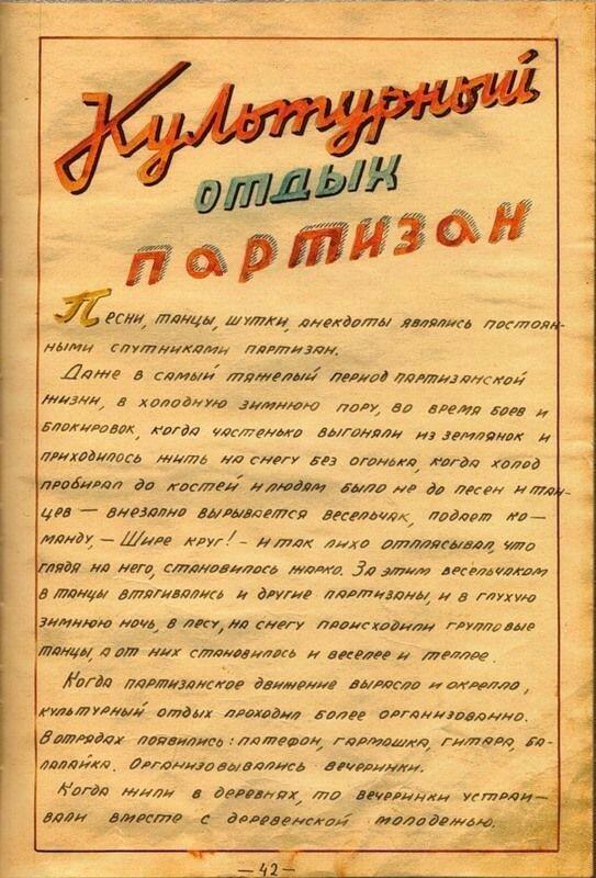 https://img-fotki.yandex.ru/get/905956/199368979.140/0_26c6f1_ebe6b5bc_XL.jpg