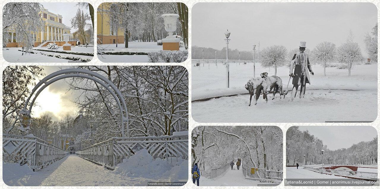 Зимний парк. Гомель