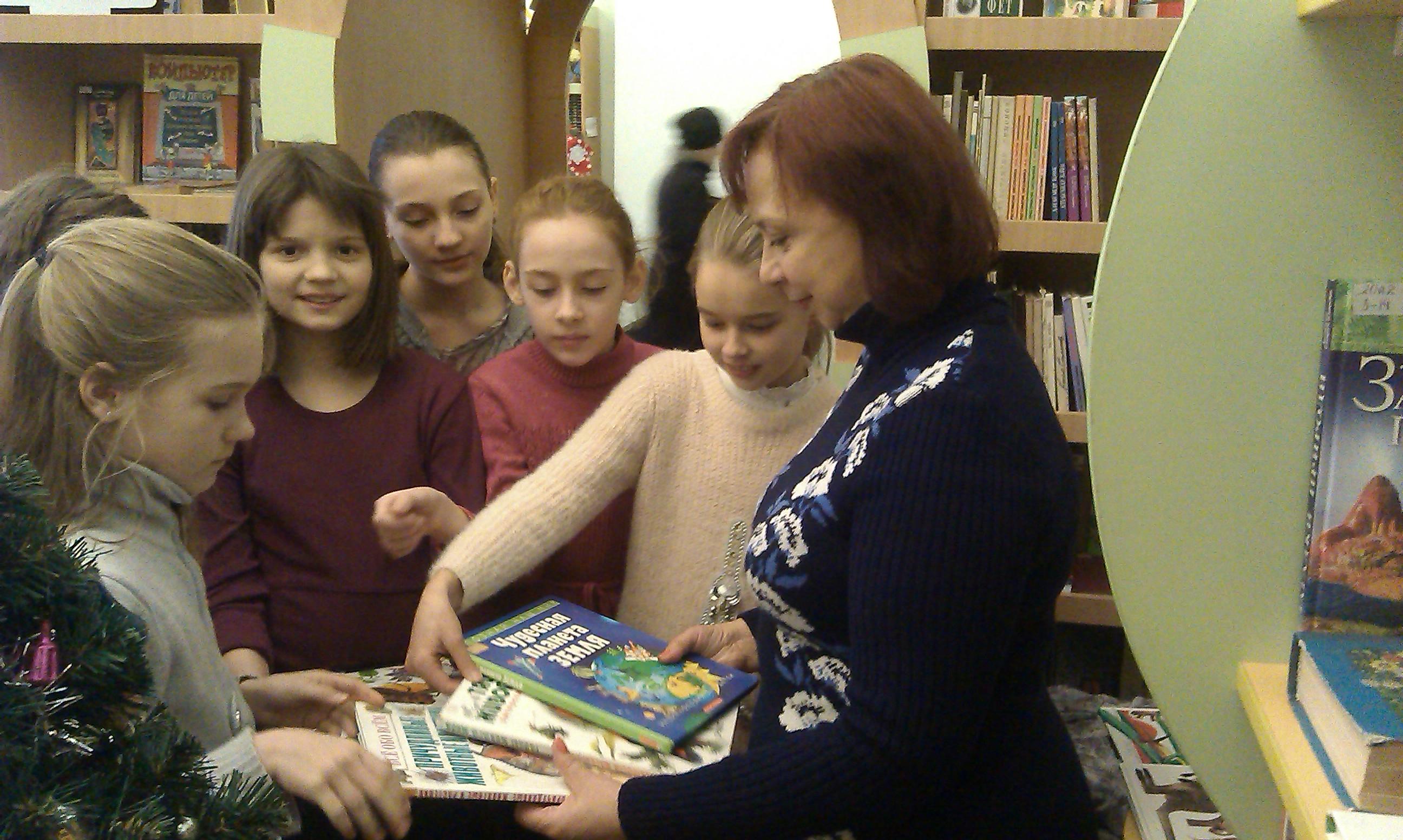 я познаю мир, донецкая республиканская библиотека для детей, отдел обслуживания учащихся 5-9 классов, путешествие в царство природы