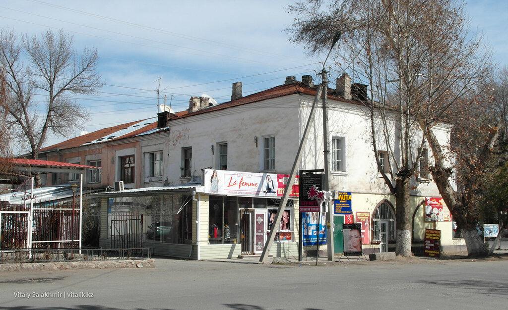 Советский дом, Ош