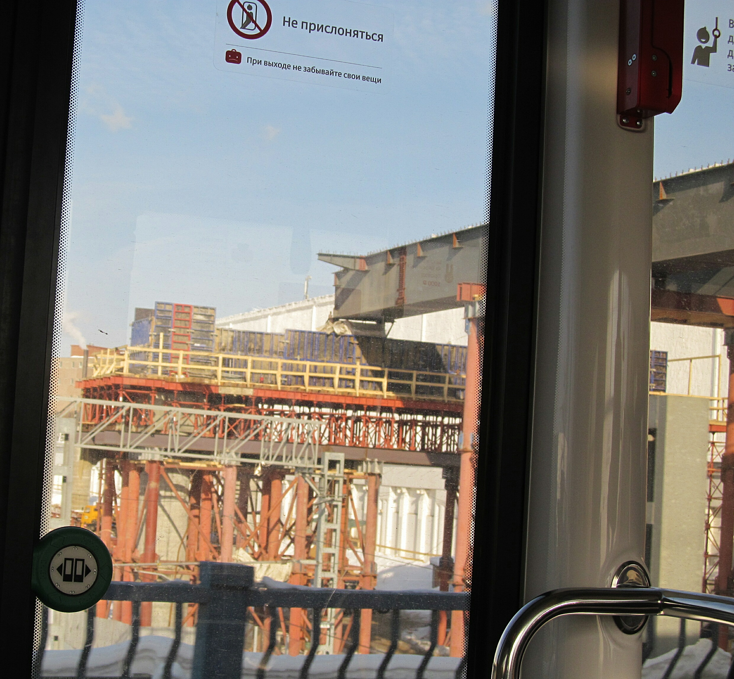 Из окна трамвая