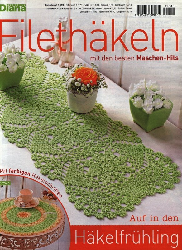 "Журнал ""FiletHakeln"" D2546 2018г"