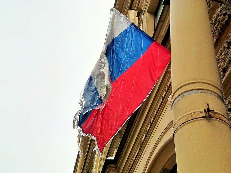 Морозный флаг.jpg