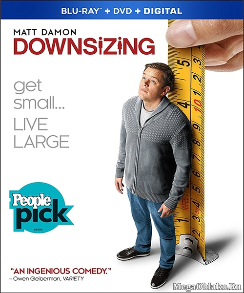 Короче / Downsizing (2017/BDRip/HDRip)