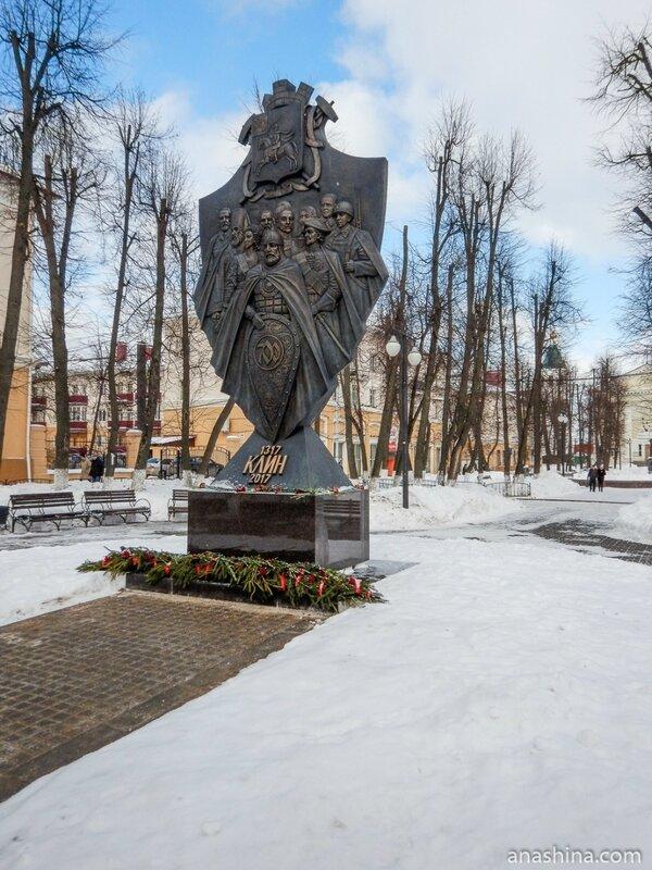 Памятник в честь 700-летия Клина
