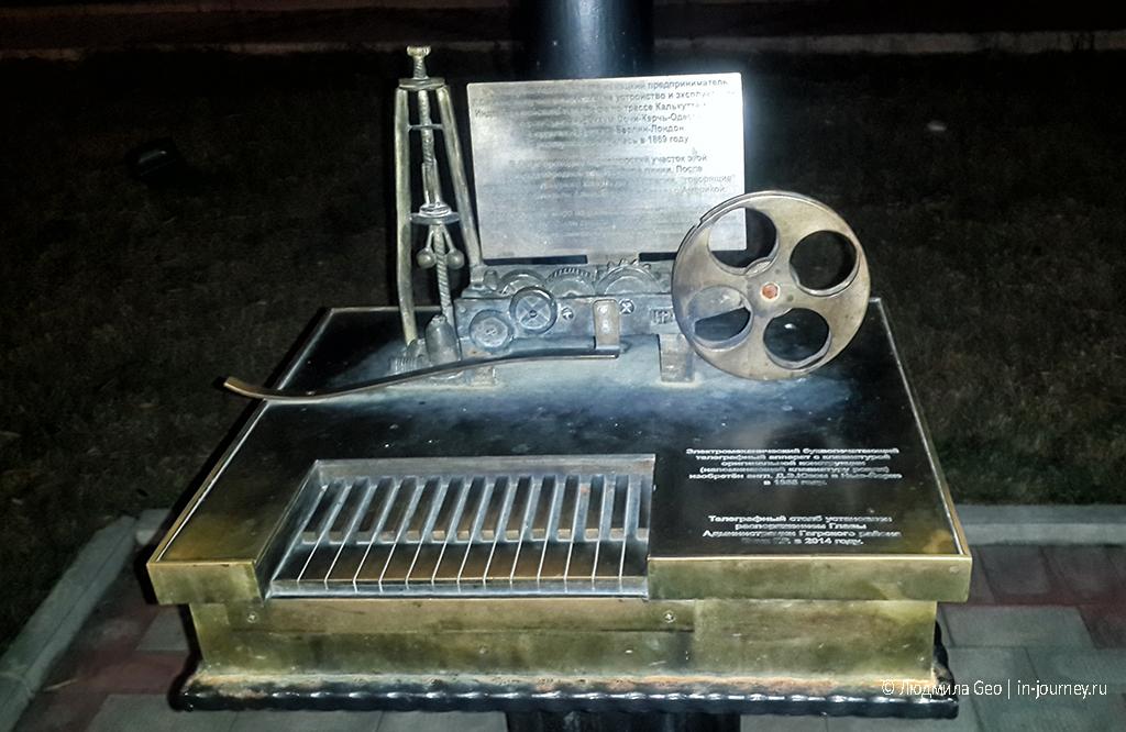 памятник Индо-Европейскому телеграфу