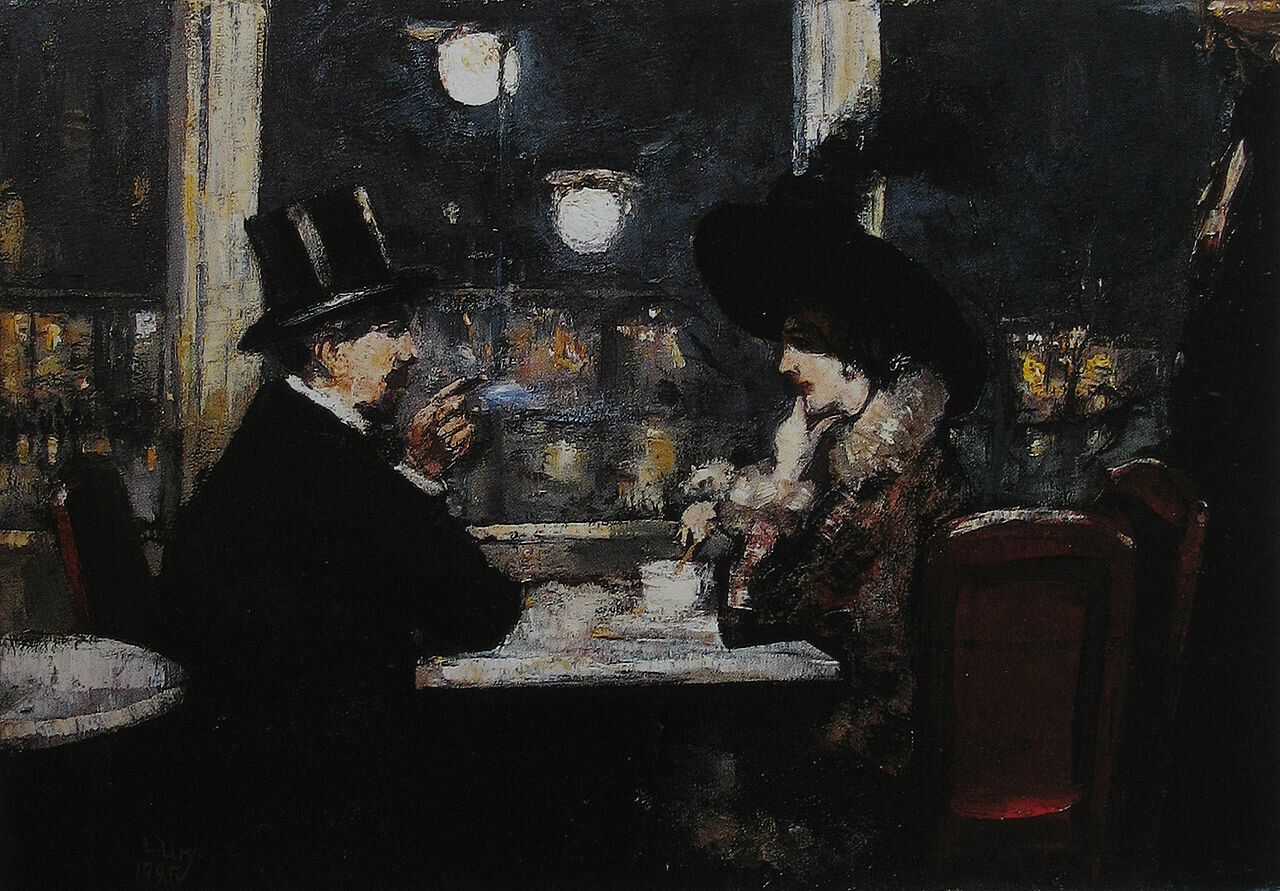 "В кафе ""Бауэр"" (2). 1895, Лессер Ури (1861-1931)."