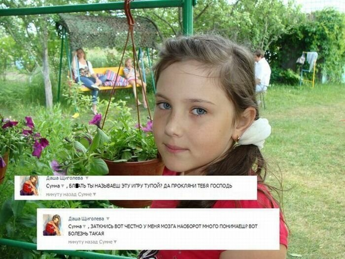 http://img-fotki.yandex.ru/get/9060/130422193.1c7/0_b252d_7383b31c_XL.jpg