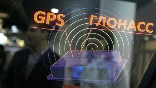 Создание «ГЛОНАСС: украдено 6 млрд. рублей