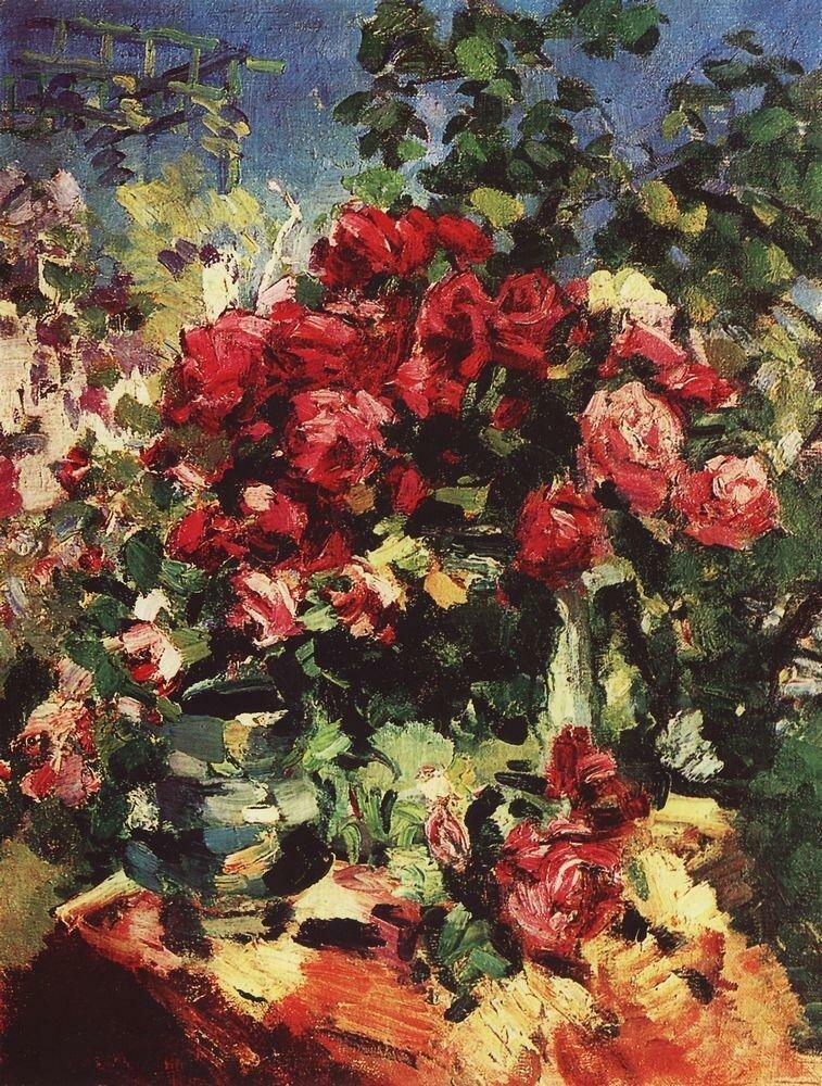 Розы. 1917.jpg