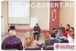 2014-02-16-17 Эффективное управление временем