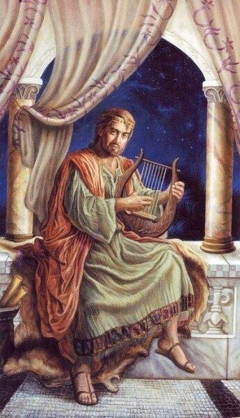 Святой царь и пророк Давид Псалмопевец