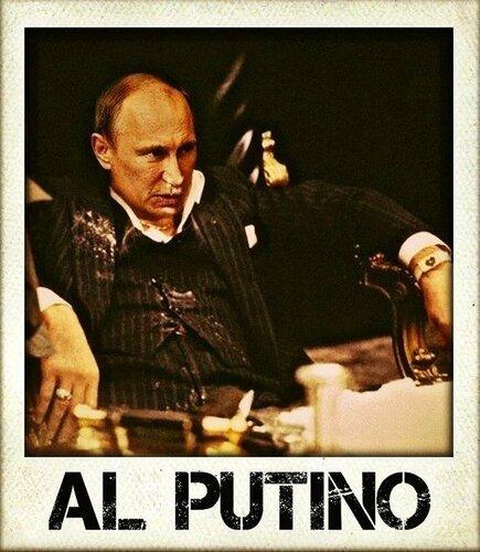 Вот такой вот Путин