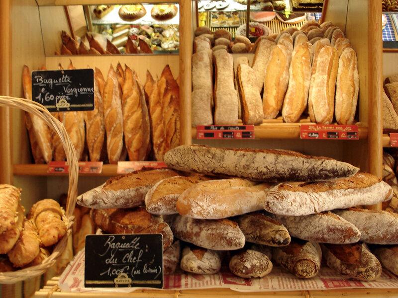 Французская булочная