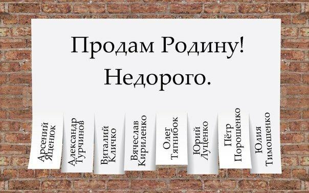 http://img-fotki.yandex.ru/get/9060/214811477.1/0_142e41_eda37f06_XL.jpg