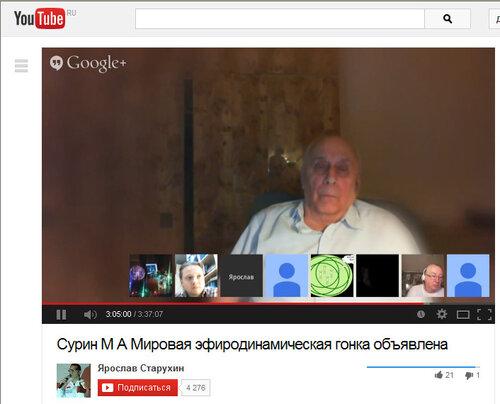 http://img-fotki.yandex.ru/get/9060/223316543.7/0_141f22_99f79bd4_L.jpg