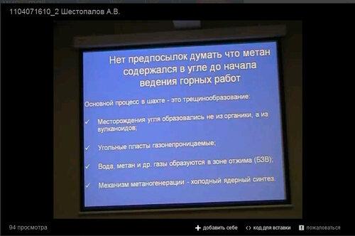 http://img-fotki.yandex.ru/get/9060/223316543.b/0_15bb34_438475d9_L.jpg