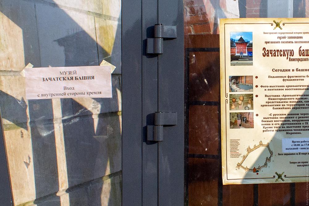 Вход в музей со стороны набережной