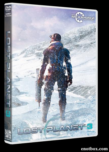 Lost Planet 3 (2013) PC | RePack от R.G. Механики