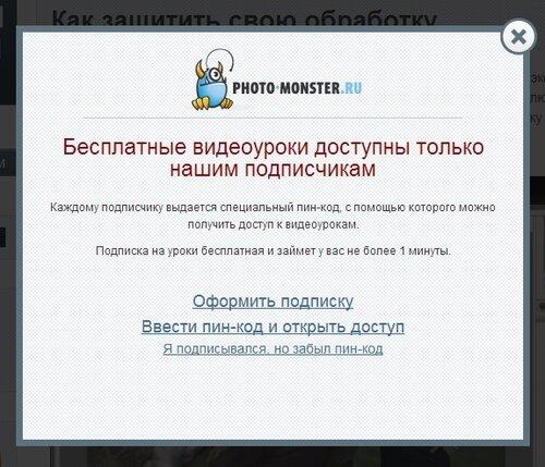 Adobe Photoshop - [95] :: Программы :: Компьютерный форум Ru