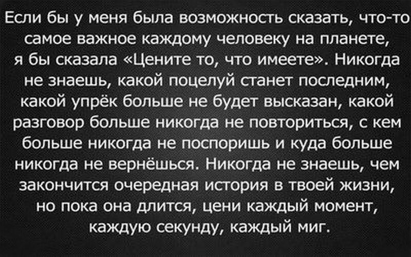 http://img-fotki.yandex.ru/get/9060/27064182.f0/0_bc1ac_eeb5c4c0_XXXL.jpg