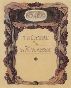 Программа представления в Эрмитажном театре в С.-Петербурге 10 февраля 1900 г.