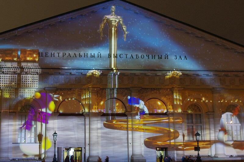 """Шоу """"Сны Москвы"""""""