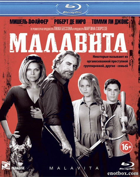 Малавита / The Family (2013/BDRip/HDRip)