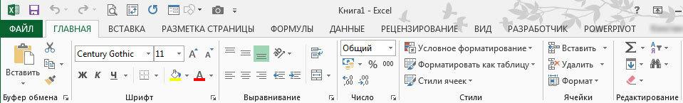 Рис. 2.1. Лента программы Excel 2013 с несколькими вкладками, на которых находятся группы специфических параметров