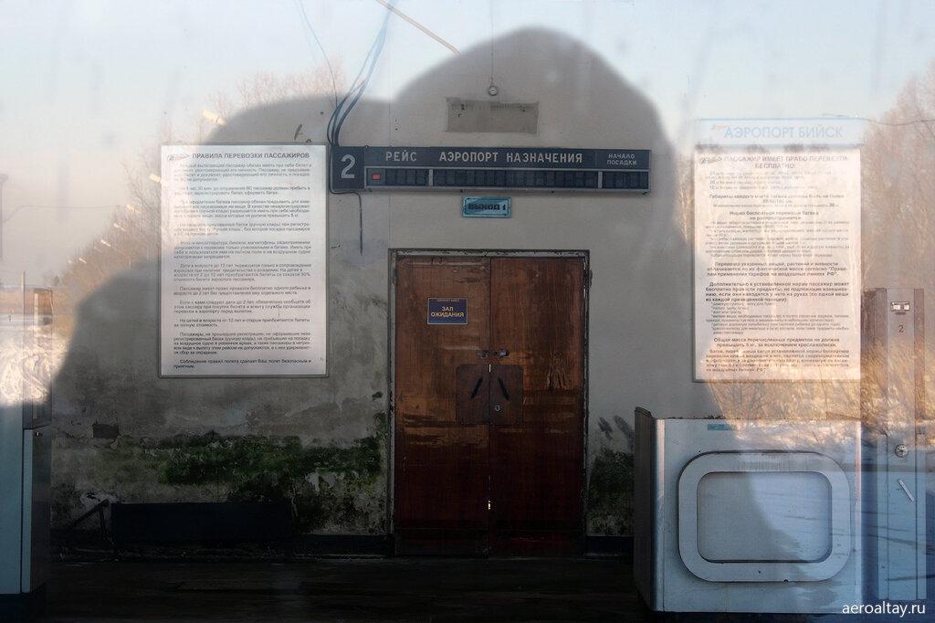 Вход в стерильную зону аэропорта Бийска