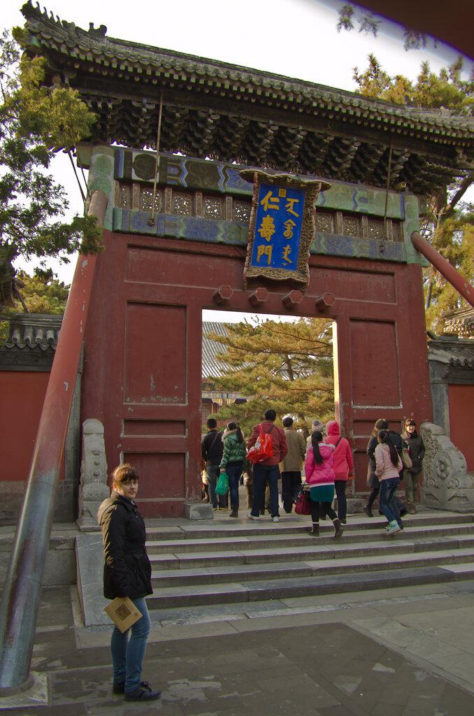 Фото. Отдых в Китае самостоятельно. Что посмотреть в Пекине. Купили карту сада. Но она нам не понадобилась. Мы просто гуляли.