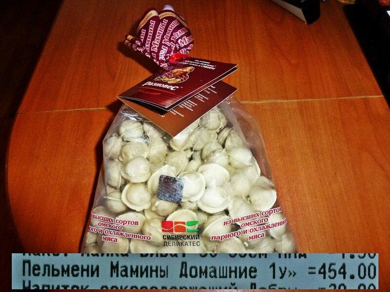 пельмени www.pavlix.ru