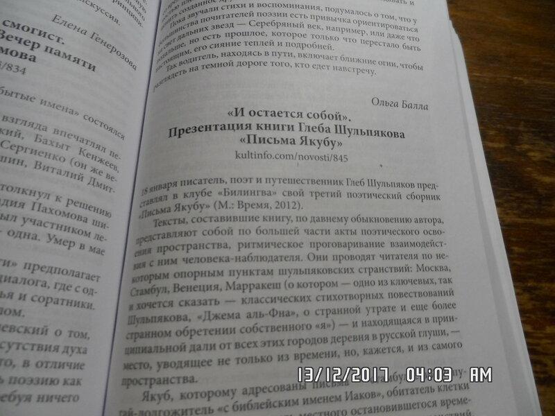 SAM_1113.JPG