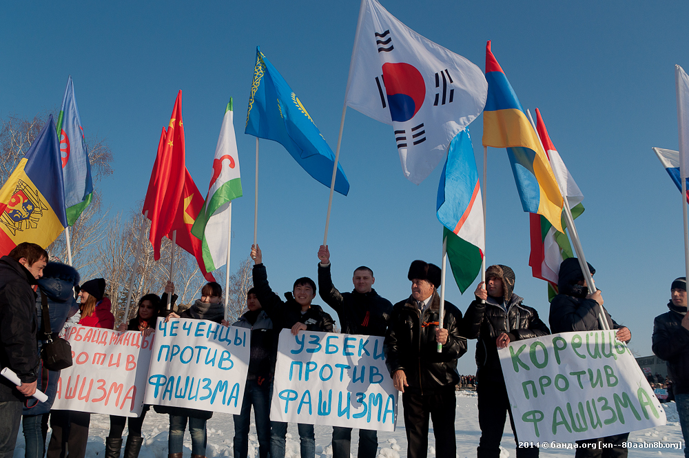 Против фашизму на Украине
