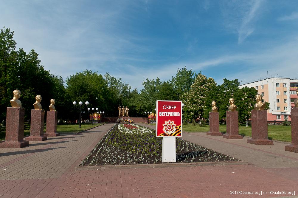 белгородской фото г.строитель области