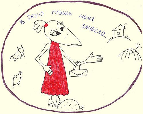 http://img-fotki.yandex.ru/get/9060/8566602.d/0_fbed1_d6f27dd8_L.bmp