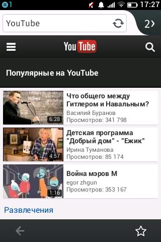 http://img-fotki.yandex.ru/get/9060/9246162.4/0_11821b_ac5fdab7_L.png