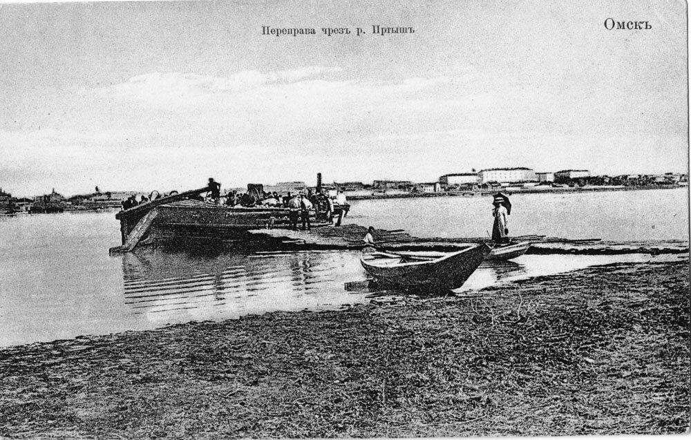 Омск. Переправа через Иртыш