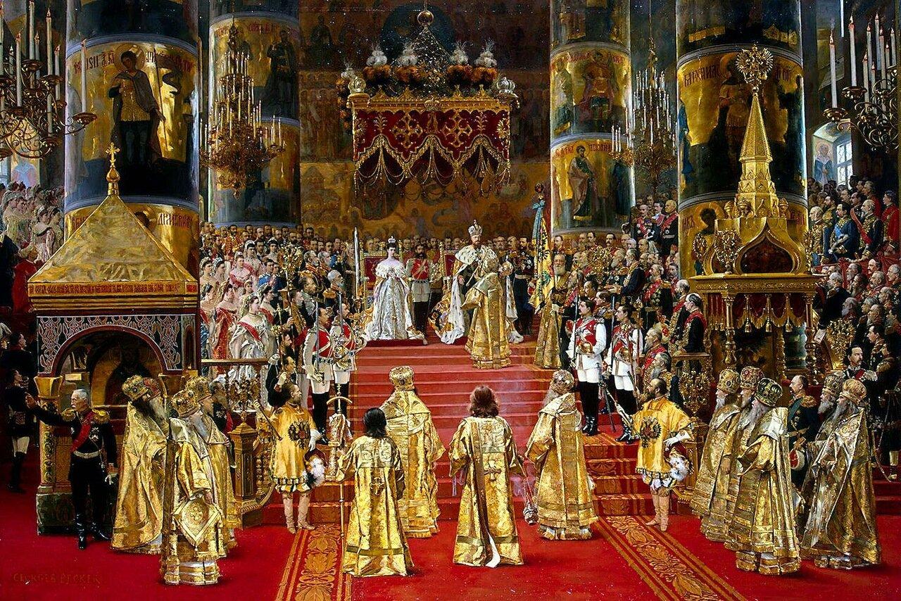 Жорж Беккер. Коронация Александра III в Успенском соборе Московского Кремля, 1888