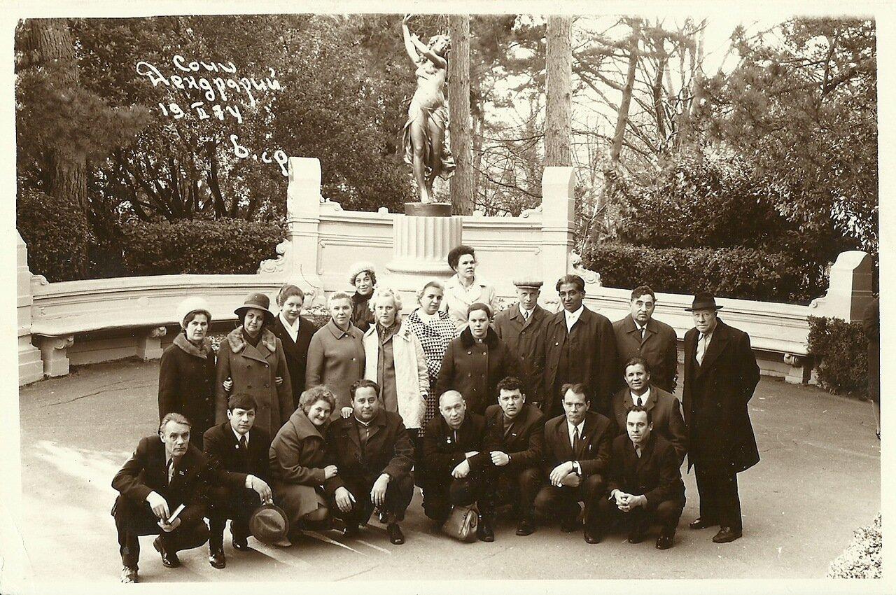 1974. Группа отдыхающих в Сочи.Дендрарий,
