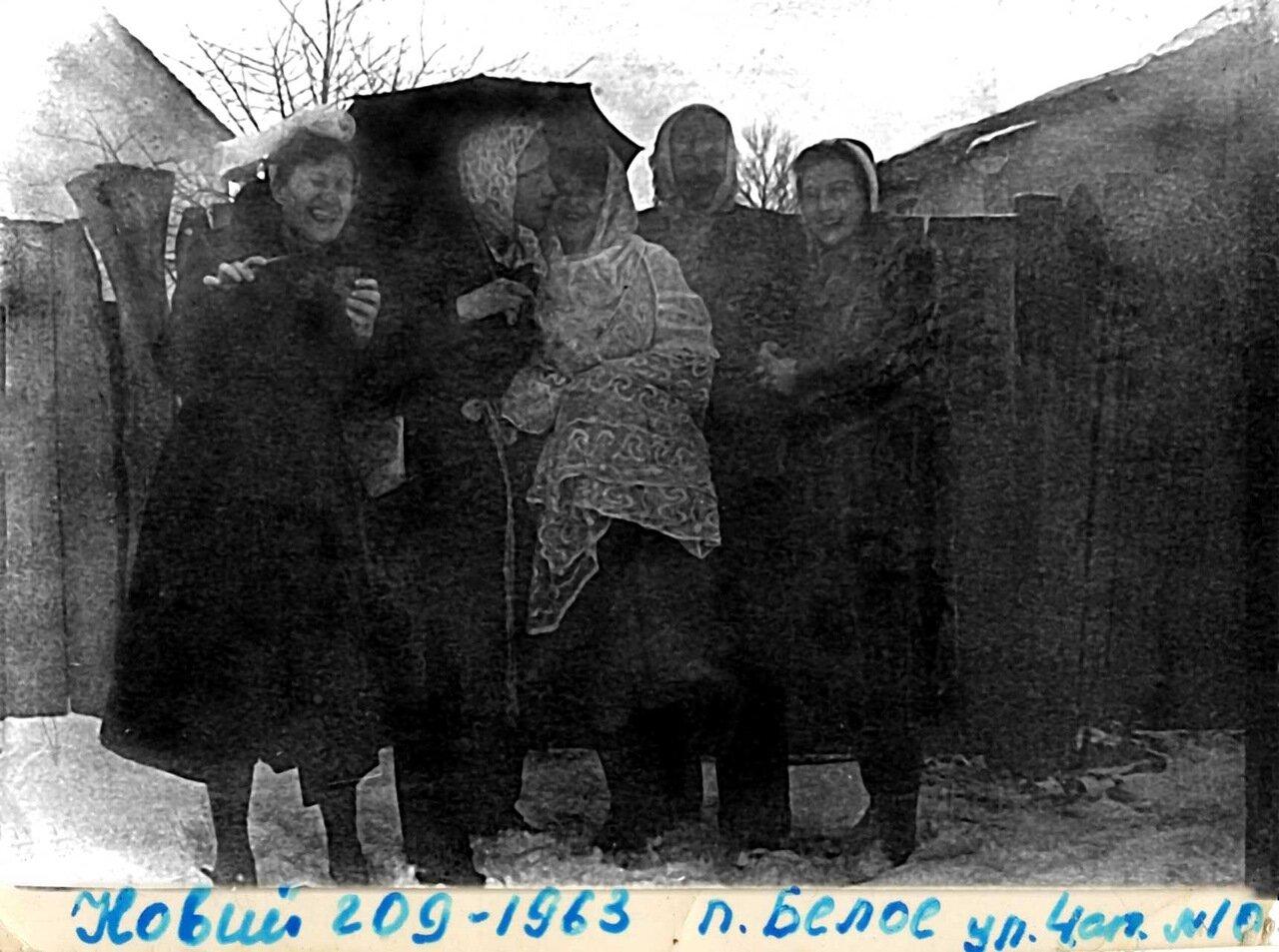 1963. Новый год в поселке Белое