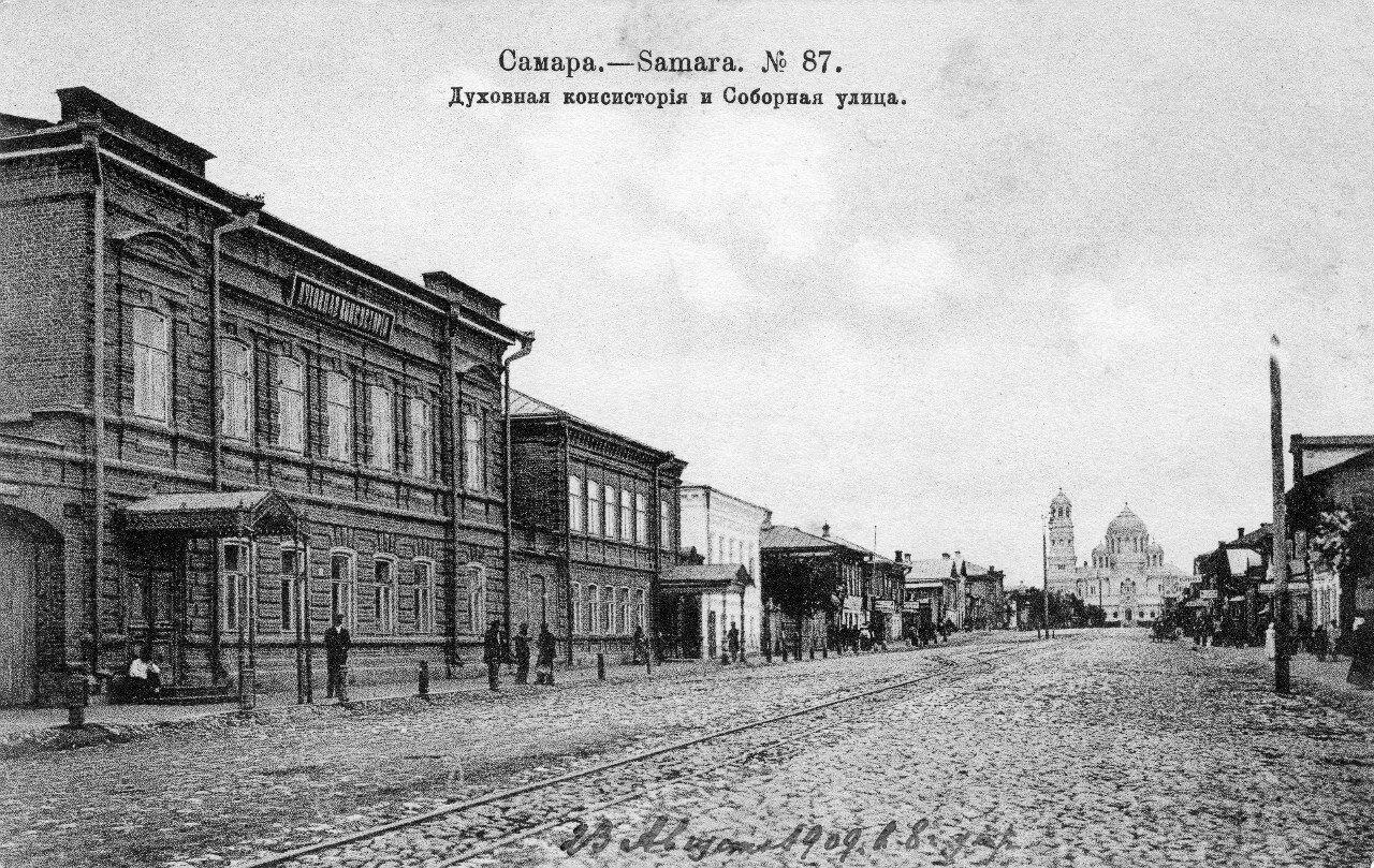 Соборная улица. Духовная консистория